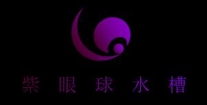 【イベント・即売会】6月20日岩手県産業会館(サンビル) 7F大ホール【第六回文学フリマ岩手】に参加します。